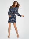 Платье из шифона с ремнем oodji #SECTION_NAME# (синий), 11900150-5B/32823/7975F - вид 6