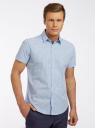 Рубашка приталенная с графическим принтом oodji для мужчины (синий), 3L210029M/19370N/7075G