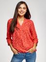 Блузка вискозная с рукавом-трансформером 3/4 oodji #SECTION_NAME# (красный), 11403189-2B/26346/4510O - вид 2