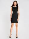 Платье трикотажное с застежкой-молнией oodji для женщины (черный), 24001101/38261/2900N