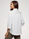 Рубашка свободного силуэта с асимметричным низом oodji для женщины (белый), 13K11002-1B/42785/1001N