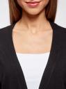 Кардиган вязаный с ажурной спинкой oodji для женщины (черный), 73212324-3/42506/2900N