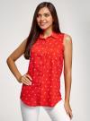 Топ вискозный с нагрудным карманом oodji для женщины (красный), 11411108B/26346/4510Q - вид 2
