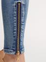 Джинсы слим с молниями на штанинах oodji для женщины (синий), 12106050/45379/7500W