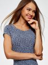 Платье трикотажное с воланами oodji #SECTION_NAME# (разноцветный), 14011017/46384/1079F - вид 4