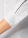 Рубашка базовая прилегающего силуэта с регулируемым рукавом oodji для женщины (белый), 11406016-1/42468/1000N - вид 5
