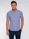 Рубашка клетчатая с коротким рукавом oodji #SECTION_NAME# (синий), 3L210030M/44192N/1079C - вид 2