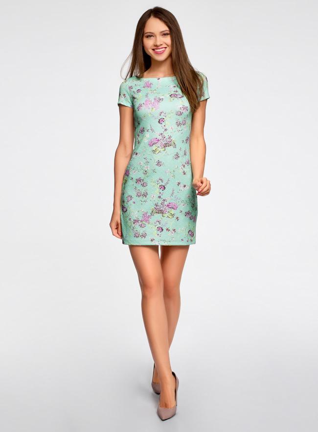 Платье из фактурной ткани с вырезом-лодочкой oodji для женщины (зеленый), 14001117-12B/42588/6580F