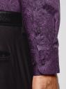 Рубашка приталенная с этническим принтом oodji #SECTION_NAME# (фиолетовый), 3L110343M/19370N/8883E - вид 5