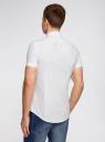 Рубашка принтованная с коротким рукавом oodji #SECTION_NAME# (белый), 3L410095M/39312N/1075G - вид 3