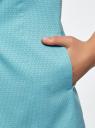 Жилет классический из фактурной ткани oodji #SECTION_NAME# (бирюзовый), 12300099-6/46373/7312D - вид 5