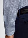Рубашка приталенного силуэта из хлопка oodji #SECTION_NAME# (синий), 3L110328M/44425N/1075G - вид 5