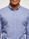 Рубашка базовая приталенная oodji для мужчины (синий), 3B110019M/44425N/7075G - вид 4