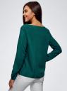 Блузка вискозная базовая oodji для женщины (зеленый), 11411135-3B/26346/6E00N