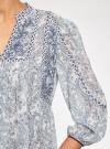 Блузка свободного силуэта с этническим орнаментом oodji #SECTION_NAME# (белый), 11400440/17358/1073E - вид 5