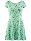 Платье приталенное с V-образным вырезом на спине oodji #SECTION_NAME# (зеленый), 14011034B/42588/6583F