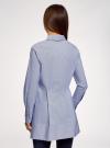 Рубашка удлиненная со скрытыми пуговицами oodji #SECTION_NAME# (синий), 13K00005/45202/7510S - вид 3