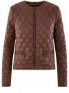 Куртка стеганая с круглым вырезом oodji #SECTION_NAME# (коричневый), 18304005/47048/3900N