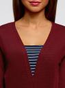 Кардиган без застежки с накладными карманами oodji для женщины (красный), 19208002/45723/4929M