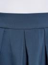 Юбка расклешенная со встречными складками  oodji #SECTION_NAME# (синий), 11600396-1/43102/7400N - вид 5