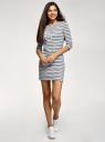 Платье трикотажное в полоску oodji для женщины (серый), 14001071-7/46148/2379S