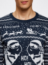 Джемпер вязаный с рождественским узором oodji #SECTION_NAME# (синий), 4L110035M/44356N/7912J - вид 4