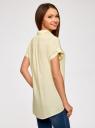 Блузка из вискозы с нагрудными карманами oodji #SECTION_NAME# (желтый), 11400391-4B/24681/5000N - вид 3