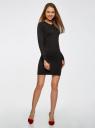Платье базовое из вискозы с пуговицами на рукаве oodji для женщины (черный), 73912217-1B/33506/2900N