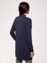 Кардиган удлиненный без застежки oodji для женщины (синий), 63212574-1/45641/7900M