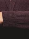 Кардиган с поясом и накладными карманами oodji для женщины (фиолетовый), 63212601/43755/8800M