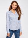 Рубашка приталенная с V-образным вырезом oodji #SECTION_NAME# (синий), 11402092B/42083/7000N - вид 2