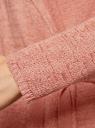 Кардиган из ленточной пряжи oodji для женщины (розовый), 73205043-3B/46604/4B00N
