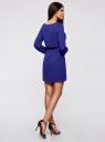 Платье из шифона с ремнем oodji для женщины (синий), 11900150-5B/32823/7500N