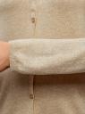 Жакет вязаный на пуговицах oodji #SECTION_NAME# (бежевый), 73212401-1B/45904/3300M - вид 5