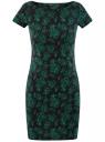 Платье трикотажное с принтом oodji #SECTION_NAME# (черный), 14001117-2/16564/2962E