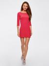 Платье трикотажное базовое oodji #SECTION_NAME# (розовый), 14001071-2B/46148/4D00N