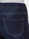 Джинсы-легинсы oodji для женщины (синий), 12104043-5B/45468/7900W