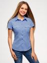 Рубашка хлопковая с нагрудными карманами oodji #SECTION_NAME# (синий), 13L02001B/45510/7501N - вид 2