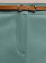 Юбка хлопковая с ремнем oodji #SECTION_NAME# (зеленый), 11600397-2B/32887/6C00N - вид 4