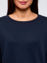 Свитшот хлопковый базовый oodji для женщины (синий), 14808015B/46151/7900N