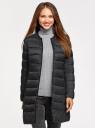 Куртка удлиненная стеганая oodji для женщины (черный), 10204070/33445/2900N