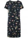Платье прямое базовое oodji #SECTION_NAME# (черный), 22C01001-1B/45559/2919F