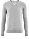 Пуловер базовый комбинированный oodji #SECTION_NAME# (серый), 4B212003M-1/21702N/2300M