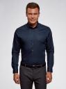 Рубашка хлопковая с контрастной отделкой oodji #SECTION_NAME# (синий), 3L110332M/48645N/7900O - вид 2