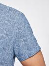 "Рубашка приталенная с принтом ""пейсли"" oodji #SECTION_NAME# (синий), 3L210044M/46877N/7523E - вид 5"