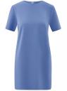 Платье из плотной ткани с молнией на спине oodji #SECTION_NAME# (синий), 21910002/42354/7500N