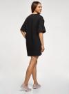 Платье прямого силуэта с вышивкой oodji #SECTION_NAME# (черный), 14000172-6/48033/2993P - вид 3