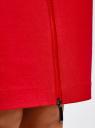 Юбка трикотажная на молнии спереди oodji #SECTION_NAME# (красный), 24100033-2/43302/4500N - вид 5
