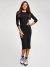Платье приталенное с надписью oodji #SECTION_NAME# (черный), 14011059/48037/2929P - вид 2