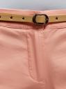 Брюки-чиносы с ремнем oodji для женщины (коричневый), 11706190-3B/32887/4B00N